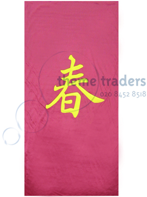 Chinese Banners Velvet Props, Prop Hire