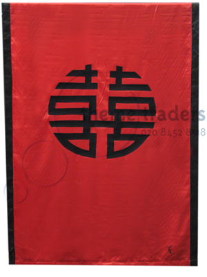 Chinese Banner Props, Prop Hire