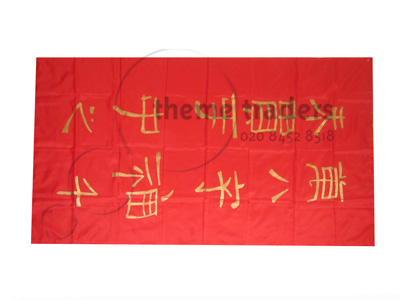 Chinese Flag Props, Prop Hire